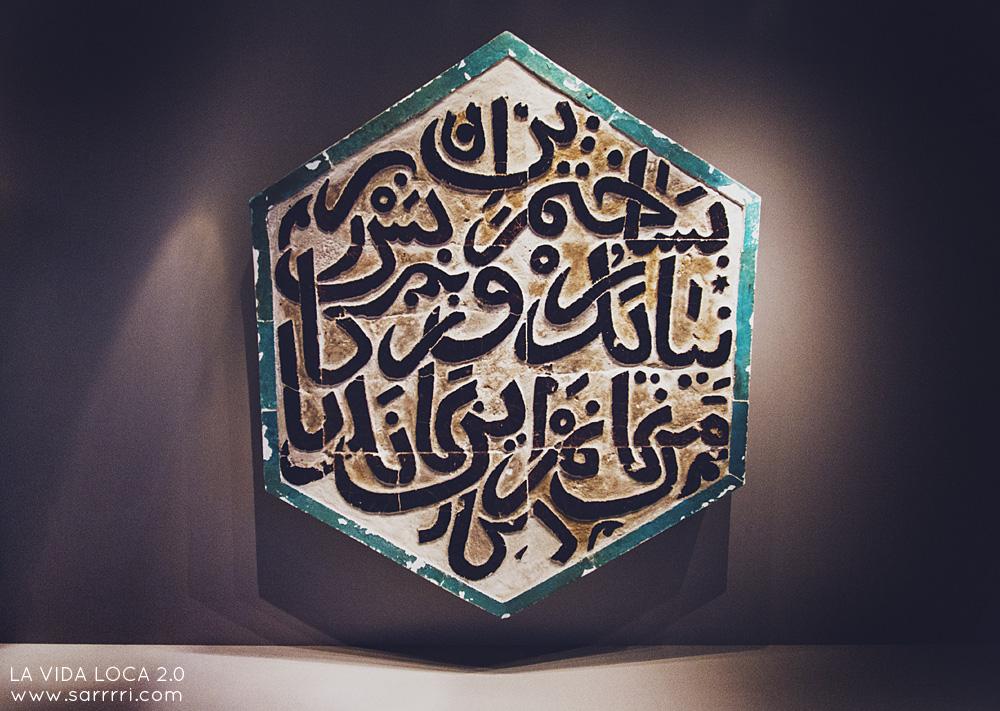 Islamilaisen taiteen museo | La Vida Loca 2.0 Matkablogi | www.sarrrri.com