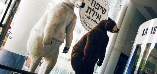Eilat, Israel   La Vida Loca 2.0 Matkablogi   www.sarrrri.com